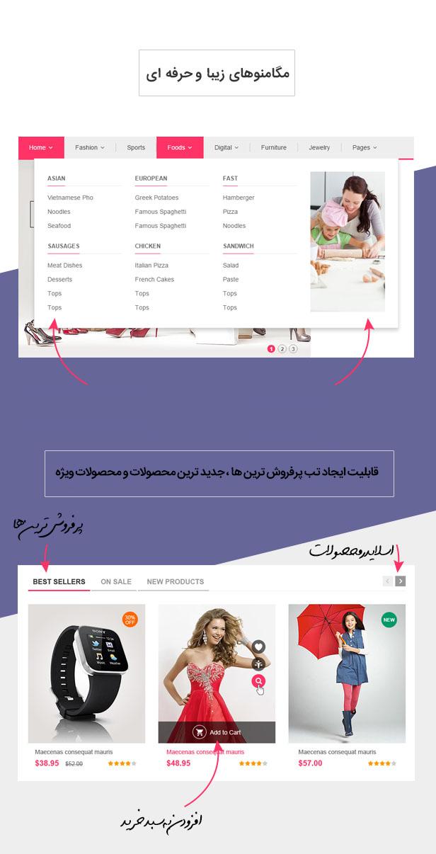 kuteshop dis1 - قالب فروشگاهی کات شاپ | KuteShop Multipurpose