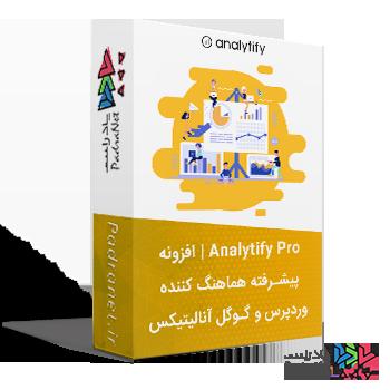 Analytify Pro | افزونه پیشرفته هماهنگ کننده وردپرس و گوگل آنالیتیکس