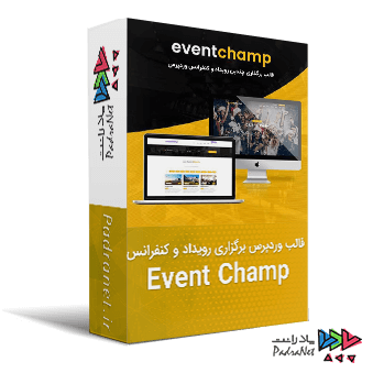 قالب وردپرس برگزاری رویداد و کنفرانس | Event Champ